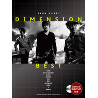 DIMENSION | バンドスコア DIMENSIONベスト