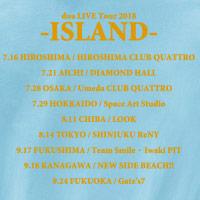 doa | -ISLAND- Tシャツ(ライトブルー)
