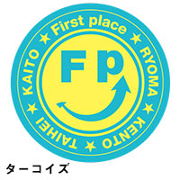 First place | 缶ミラー