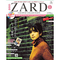 ZARD | ZARD CD&DVD COLLECTION No.2