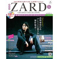 ZARD | ZARD CD&DVD COLLECTION No.5