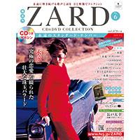 ZARD | ZARD CD&DVD COLLECTION No.6
