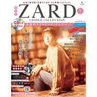 ZARD | ZARD CD&DVD COLLECTION No.7