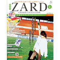 ZARD | ZARD CD&DVD COLLECTION No.8