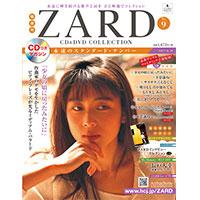ZARD | ZARD CD&DVD COLLECTION No.9