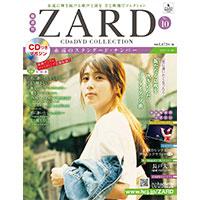 ZARD | ZARD CD&DVD COLLECTION No.10