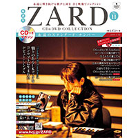 ZARD | ZARD CD&DVD COLLECTION No.11