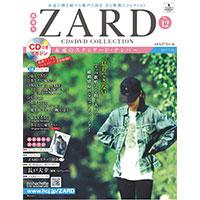 ZARD | ZARD CD&DVD COLLECTION No.12