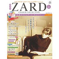 ZARD | ZARD CD&DVD COLLECTION No.15