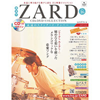 ZARD | ZARD CD&DVD COLLECTION No.16
