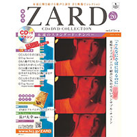 ZARD | ZARD CD&DVD COLLECTION No.20