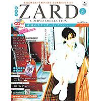 ZARD | ZARD CD&DVD COLLECTION No.21