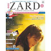 ZARD | ZARD CD&DVD COLLECTION No.22