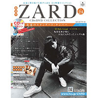 ZARD   ZARD CD&DVD COLLECTION No.24