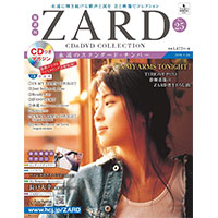 ZARD | ZARD CD&DVD COLLECTION No.25