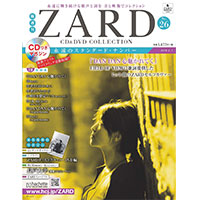 ZARD | ZARD CD&DVD COLLECTION No.26