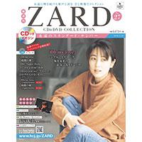 ZARD | ZARD CD&DVD COLLECTION No.27