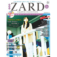 ZARD | ZARD CD&DVD COLLECTION No.30