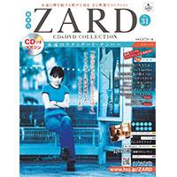 ZARD | ZARD CD&DVD COLLECTION No.31