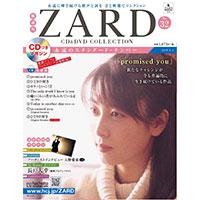 ZARD | ZARD CD&DVD COLLECTION No.32
