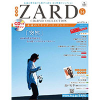 ZARD | ZARD CD&DVD COLLECTION No.34