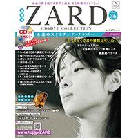 ZARD | ZARD CD&DVD COLLECTION No.36