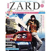 ZARD | ZARD CD&DVD COLLECTION No.37