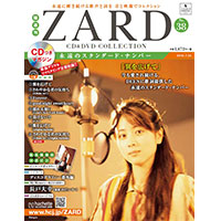 ZARD | ZARD CD&DVD COLLECTION No.38