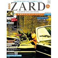 ZARD | ZARD CD&DVD COLLECTION No.39