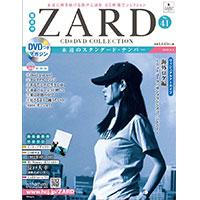 ZARD | ZARD CD&DVD COLLECTION No.41