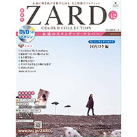 ZARD | ZARD CD&DVD COLLECTION No.42