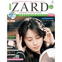 ZARD | ZARD CD&DVD COLLECTION No.43