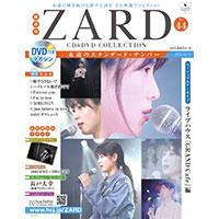 ZARD | ZARD CD&DVD COLLECTION No.44