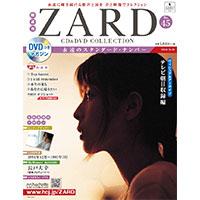 ZARD | ZARD CD&DVD COLLECTION No.45