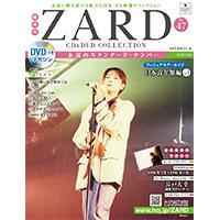 ZARD | ZARD CD&DVD COLLECTION No.47