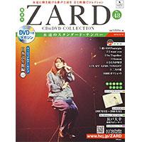 ZARD | ZARD CD&DVD COLLECTION No.48