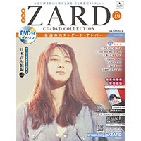 ZARD | ZARD CD&DVD COLLECTION No.49