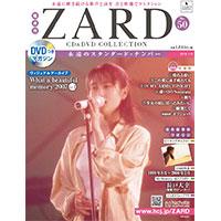 ZARD | ZARD CD&DVD COLLECTION No.50