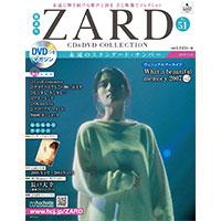 ZARD | ZARD CD&DVD COLLECTION No.51