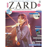 ZARD | ZARD CD&DVD COLLECTION No.52