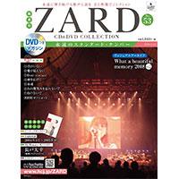 ZARD | ZARD CD&DVD COLLECTION No.53