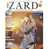 ZARD   ZARD CD&DVD COLLECTION No.54