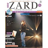 ZARD | ZARD CD&DVD COLLECTION No.55