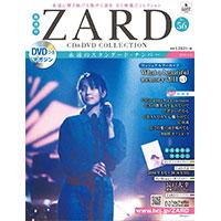 ZARD | ZARD CD&DVD COLLECTION No.56