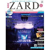 ZARD | ZARD CD&DVD COLLECTION No.57