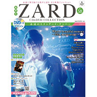 ZARD | ZARD CD&DVD COLLECTION No.58