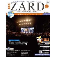 ZARD   ZARD CD&DVD COLLECTION No.59
