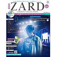 ZARD | ZARD CD&DVD COLLECTION No.60