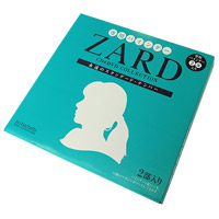 ZARD | ZARD CD&DVD COLLECTION バインダー