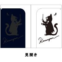 藤原いくろう(IKURO) | Wポケットクリアファイル